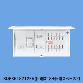 ※商品画像はイメージですリミッタースペース付EV・PHEV充電回路エコキュート・IH対応BQE36302T2EV, ミドリ安全:07d446d7 --- sunward.msk.ru