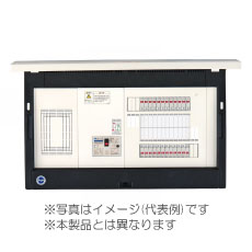 <title>河村電器産業 予約販売品 kawamura ※商品画像はイメージです enステーション 樹脂製 フタつきタイプ 露出型 リミッタースペース付 EL 6082</title>