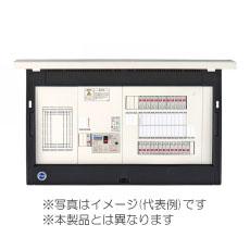※商品画像はイメージです【enステーション(オール電化+単3分岐) 】【樹脂製 フタつきタイプ】【露出型】【リミッタースペース付】EL2D7200-3W