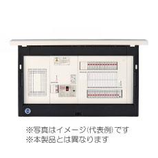 ※商品画像はイメージです【enステーション(太陽光発電+オール電化) 】【樹脂製 フタつきタイプ】【露出型】【リミッタースペース付】EL2T6120-33
