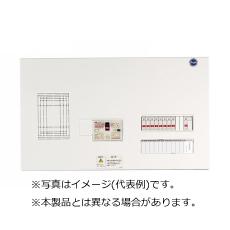 ※商品画像はイメージです【enステーション】【分岐横一列】【樹脂製 フタなしタイプ】【露出型】【リミッタースペース付】【ガス発電・燃料電池に対応】ELEG 5180