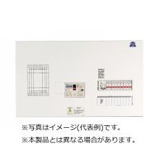 数量限定価格!! 6170-N:くらし館infini ※商品画像はイメージです【enステーション】【分岐横一列】【樹脂製 フタなしタイプ】【露出型】【リミッタースペース付】【過電流警報装置付き】ELER-木材・建築資材・設備