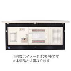 ※商品画像はイメージです【enステーション(機器スペース付き)】【樹脂製 フタつきタイプ】【露出型】【リミッタースペース付】ELF 4120