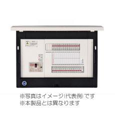 ※商品画像はイメージです【enステーション(太陽光発電+オール電化)】【樹脂製 フタつきタイプ】【露出型】【リミッタースペースなし】EN2T1400-33B