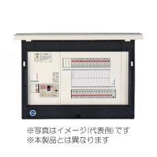 ※商品画像はイメージです【enステーション(太陽光発電+オール電化)】【樹脂製 フタつきタイプ】【露出型】【リミッタースペースなし】EN2T6400-32