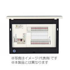 ※商品画像はイメージです【enステーション(太陽光+自家用発電)】【樹脂製 フタつきタイプ】【露出型】【リミッタースペースなし】EN3T6400-3