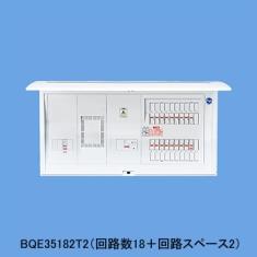 贈与 Panasonic SALE開催中 パナソニック ※商品画像はイメージですリミッタースペース付エコキュート対応BQE36302T2