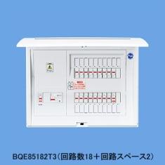 ※商品画像はイメージですリミッタースペースなしエコキュート・電気温水器対応BQE84142T3