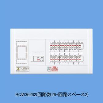 【標準タイプ】【リミッタースペース付】BQW3562