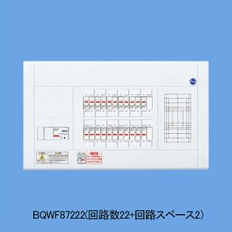 Panasonic 高価値 宅配便送料無料 パナソニック ※商品画像はイメージです リミッタースペースなし フリースぺース付 BQWF8562