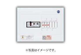 ※商品画像はイメージです【横1列タイプ】【リミッタースペースなし】BQWB8584