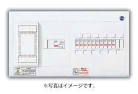 ※商品画像はイメージです【横1列タイプ】【リミッタースペース付】BQWB336