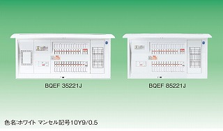 ※商品画像はイメージです太陽光発電システムフリースペース付リミッタースペースなしBQEF85261J, 門前町:3a8a4cef --- officewill.xsrv.jp