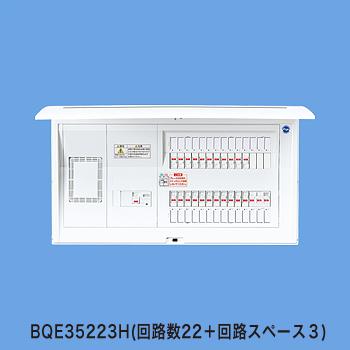 太陽光発電システムリミッタースペース付BQE34143H