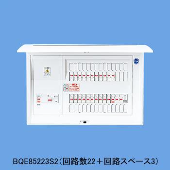 ※商品画像はイメージです太陽光発電システムエコキュート・IH対応リミッタースペースなしBQE84183S2