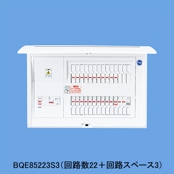 ※商品画像はイメージです太陽光発電システムエコキュート・電気温水器・IH対応リミッタースペースなしBQE84223S3