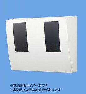 ※商品画像はイメージです【東京電力管内用】【WHMボックス(隠蔽配線用)】【単相2線・単相3線用】【2コ用・30A~120A用】BQKN8325WK