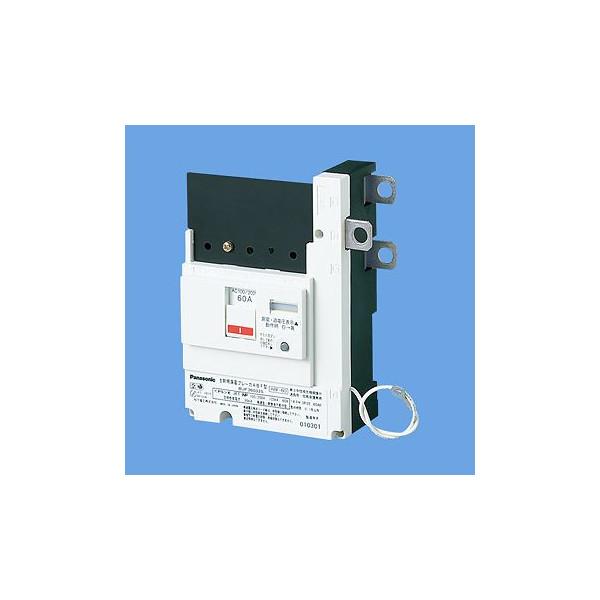 ※商品画像はイメージです主幹用漏電ブレーカABF型単3中性線欠相保護付BJF360325