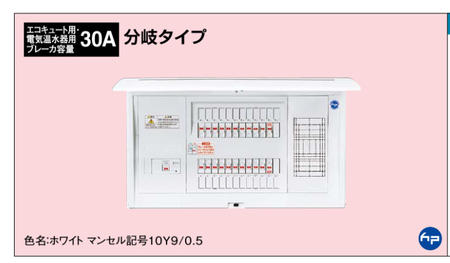 Panasonic 売れ筋 パナソニック ※商品画像はイメージです オール電化対応 エコキュート 海外 フリースペース付 BQEF8462B3 IH対応 電気温水器 リミッタースペースなし