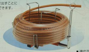 CD管リールE-9903