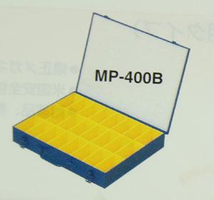 ニューパーツボックス MP-400B