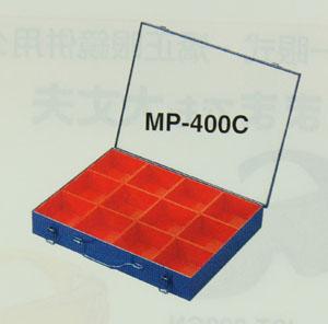 ニューパーツボックス MP-400C