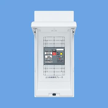 ※商品画像はイメージです【ガス発電/燃料電池リニューアルボックス】【住宅用】【スペースなし】BQC325G