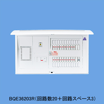 ※商品画像はイメージです【避雷器搭載】【リミッタースペース付】BQE36163R