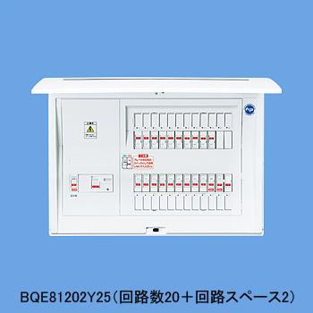 【人気No.1】 ※商品画像はイメージです蓄熱暖房器・IH・エコキュート対応BQE81282Y25:くらし館infini-木材・建築資材・設備
