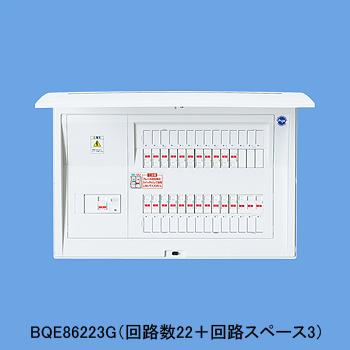 ※商品画像はイメージです【W発電対応】【コスモパネル コンパクト22】【リミッタースペース付】BQE36143GJ