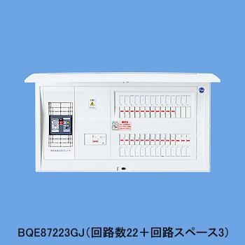 ※商品画像はイメージです【W発電対応】【コスモパネル コンパクト35】【リミッタースペースなし】BQE87183GJ