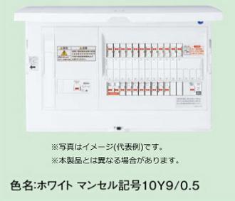 【レディ型】【リミッタースペースなし】【太陽光発電システム対応】BHS84282J