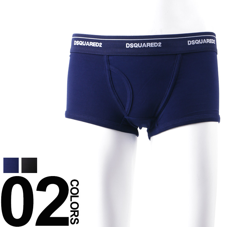 d4b411ad254f67 DSQUARED2 (dsquared2) West logo Boxer shorts D2LC90340 (men men men's  fashion casual 30s ...