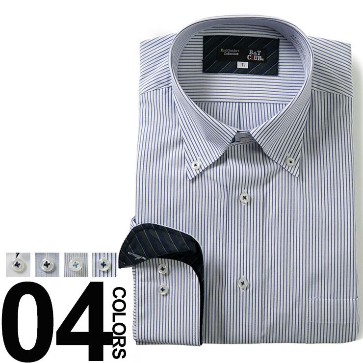 e520cf737e70dc 大きいサイズ メンズ 紳士 男性 ビジネス Yシャツ 柄 ボタンダウン ...