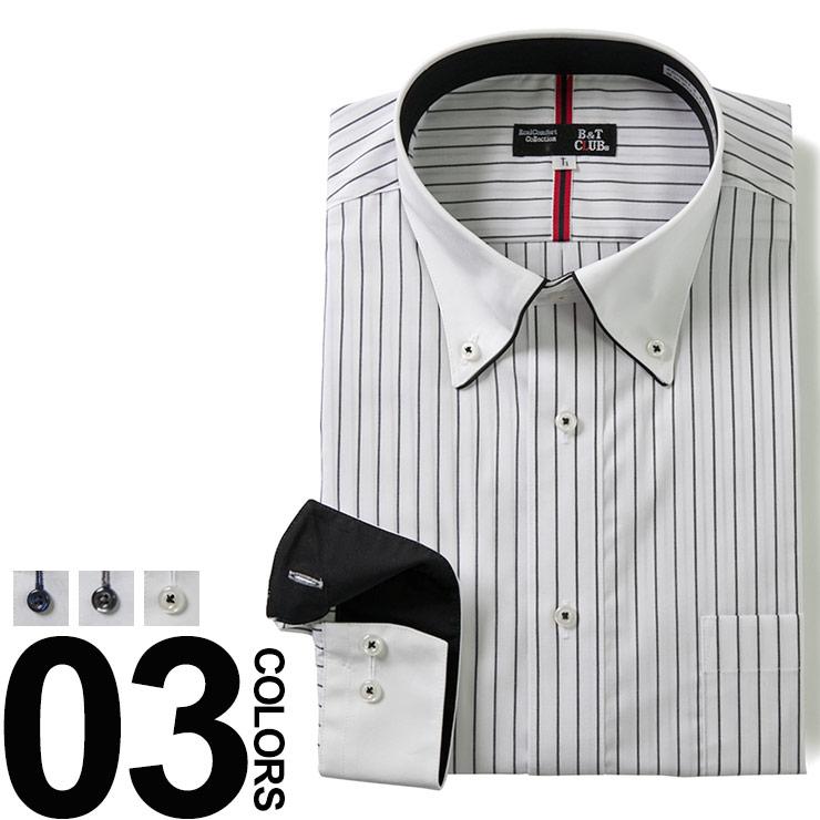 06574558359f97 大きいサイズ メンズ 紳士 男性 ビジネス Yシャツ 柄 ボタンダウン ワイドカラー 大きいサイズ メンズ