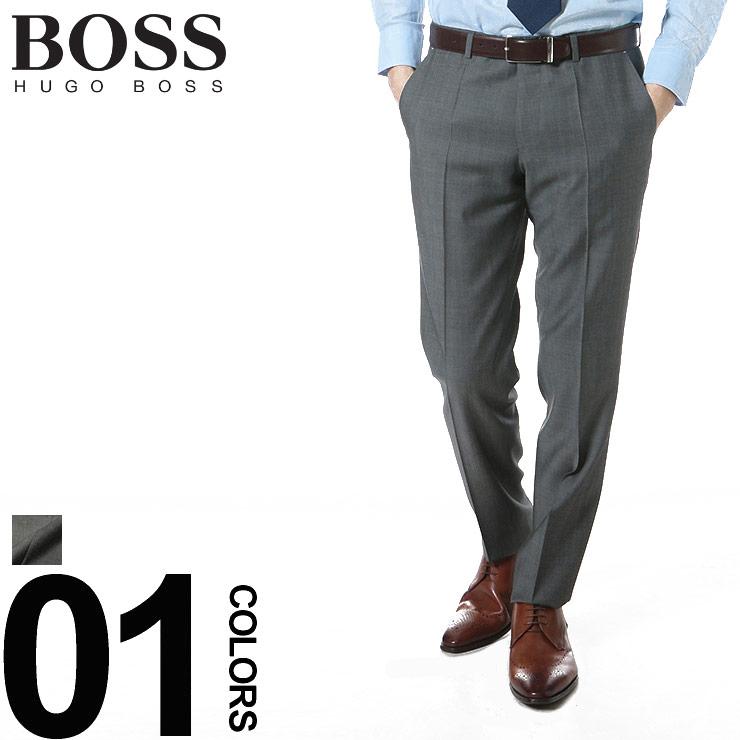 【ラスト 46サイズのみ】 ヒューゴボス HUGO BOSS スラックス ウール シャークスキン ノータック ブランド メンズ 男性 紳士 ビジネス ウール シンプル HBJL10193508