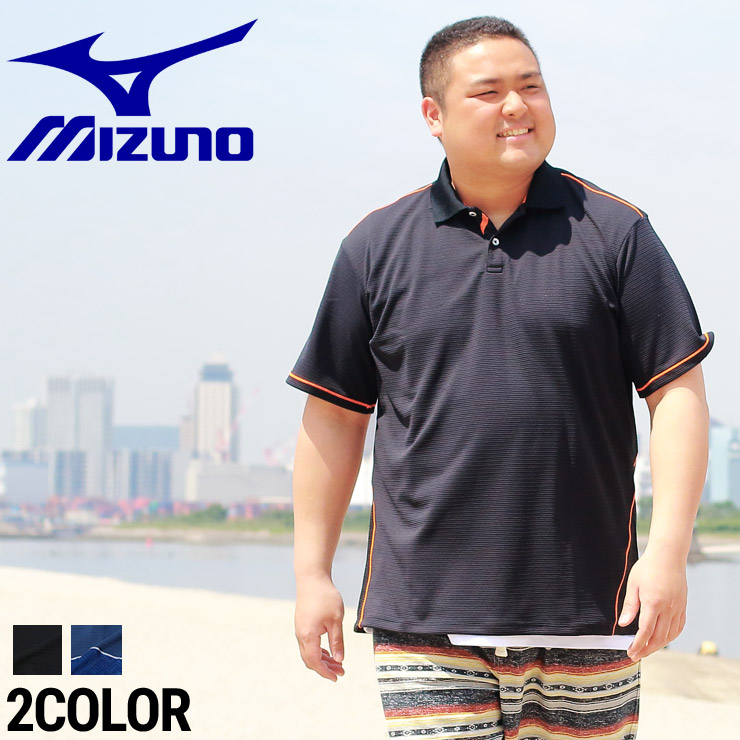 大きいサイズ メンズ MIZUNO (ミズノ) 吸汗速乾 UVカット クール 半袖 ゴルフ ポロシャツ BIG SIZE カジュアル トップス ポロ ゴルフウェア スポーツ 動きやすさ