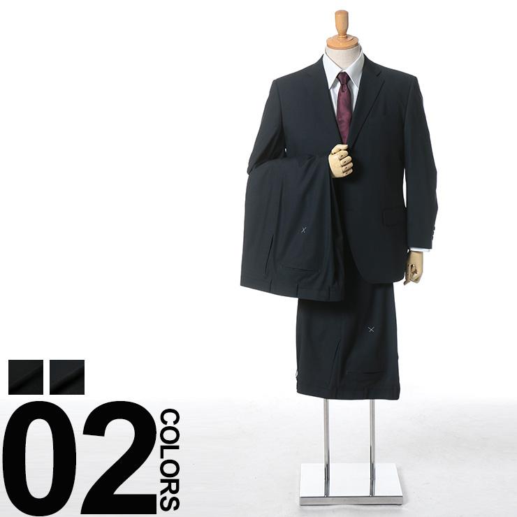 大きいサイズ メンズ HYBRIDBIZ (ハイブリッドビズ) HYBRIDBIZ COOL ウォッシャブル 消臭 抗菌 防臭 無地 シングル 2ツ釦 ワンタック ツーパンツ スーツ 男性 ビジネス シングルスーツ 2パンツ 機能性 春夏