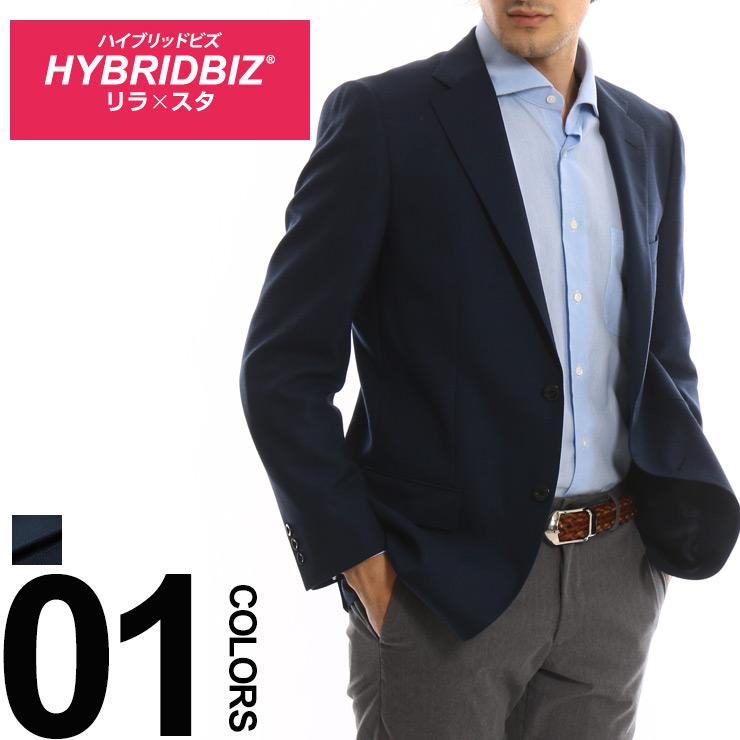 HYBRIDBIZ (ハイブリッドビズ) リラ×スタ ウール混 シングル 2ツ釦 ブレザー メンズ 紳士 男性 ビジネス アウター シングルジャケット テーラード シンプル ウール