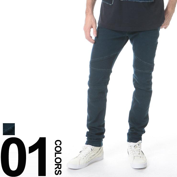 ディーゼル DIESEL ボタンフライ 5P バイカージーンズ FOURK ブランド メンズ 男性 ボトムス パンツ ジーンズ ジーパン 【DSFOURK84HR】 【dl】brand