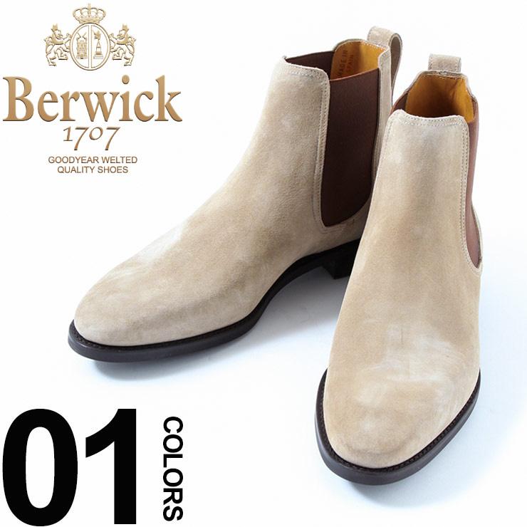 バーウィック Berwick ブーツ スウェードレザー サイドゴア ブランド メンズ 革靴 シューズ BW376