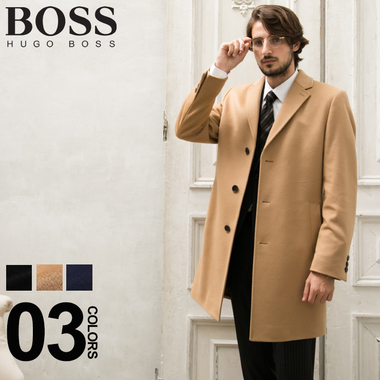 ヒューゴ ボス HUGO BOSS チェスターコート カシミヤ混 ウール シングル 3つ釦 3B Stratus3 メンズ ブランド 紳士 ビジネス アウター HBSTR10192381F8 【newyear_d19】