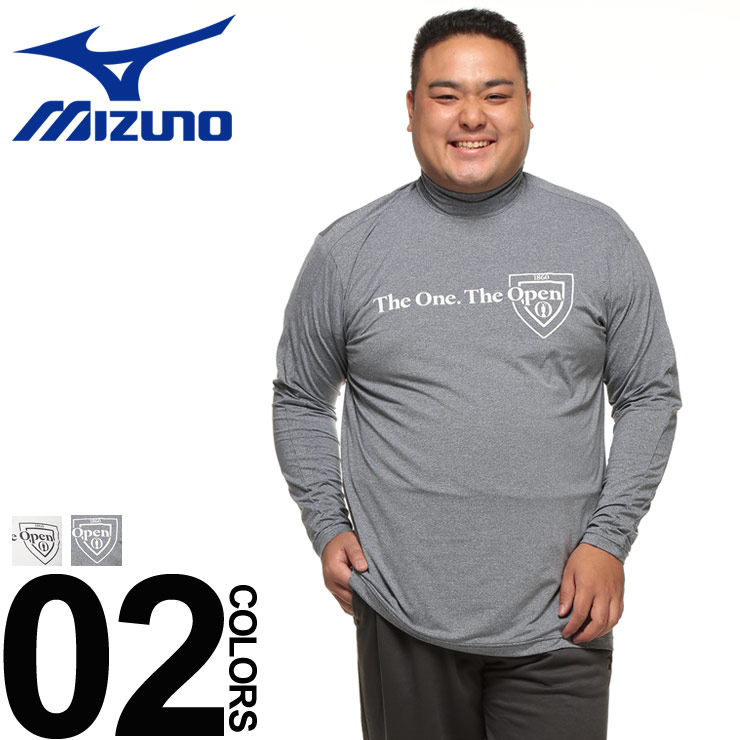 大きいサイズ メンズ MIZUNO (ミズノ) THE OPEN ストレッチ ハイネック 長袖 シャツ [3L-6L]