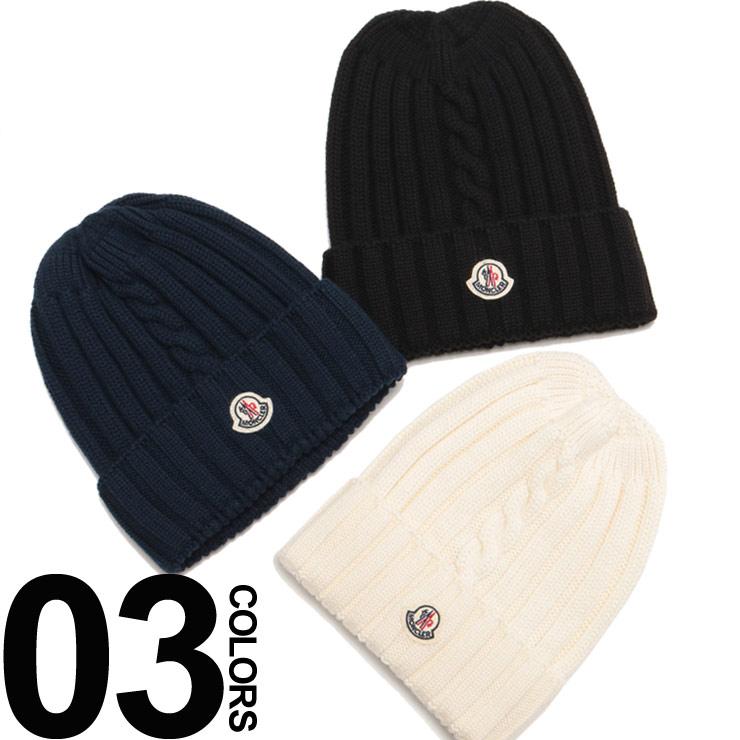 モンクレール ニットキャップ レディース MONCLER ロゴワッペン リブ ニット帽 ブランド メンズ 帽子 ウール MCL9961300979C2