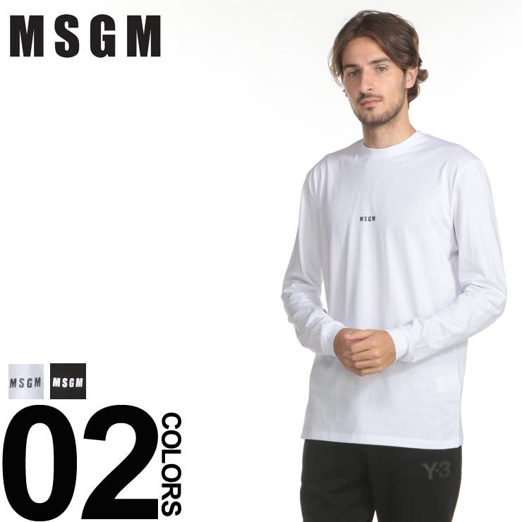 MSGM ロンT エムエスジーエム ロゴプリント 長袖 Tシャツ ブランド メンズ トップス カットソー プリント コットン MS2540MM160