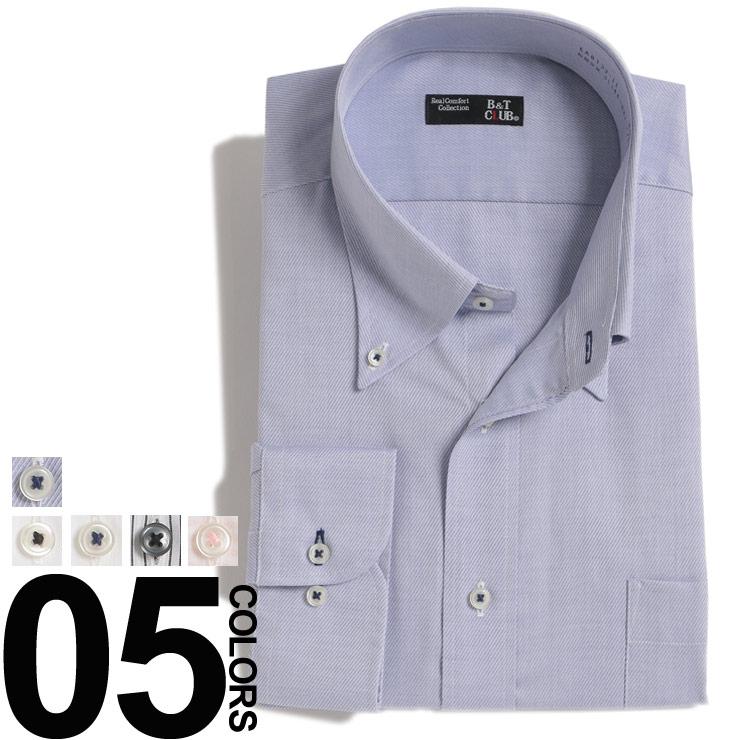 大きいサイズ メンズ 紳士 男性 ビジネス Yシャツ セール品 激安格安割引情報満載 オールシーズン 柄 チェック ストライプ ボタンダウン ワイシャツ B 3L-6L CLUB T 長袖 オールシーズン対応 形態安定