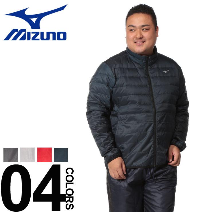 大きいサイズ メンズ MIZUNO (ミズノ) MOVE DOWN サイドストレッチ フルジップ ジャケット [3L-6L]