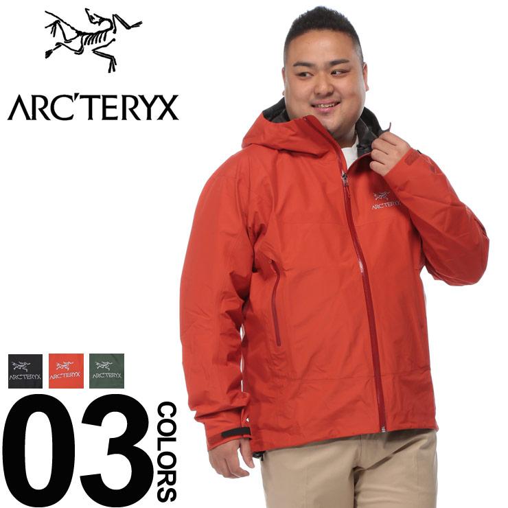 大きいサイズ メンズ ARC'TERYX (アークテリクス) パッカブル フード フルジップ ジャケット GORE-TEX Beta SL [1XL 2XL]