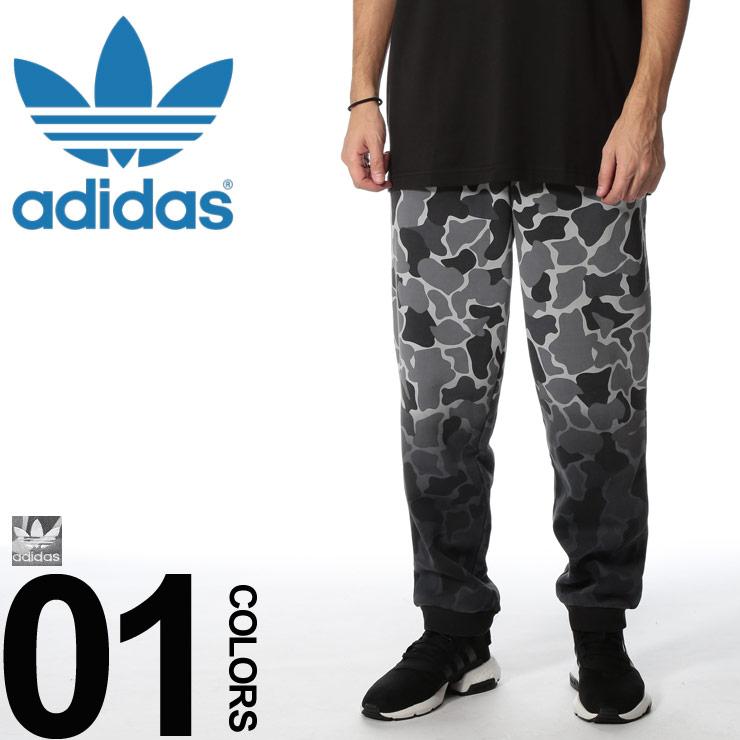 アディダス オリジナルス adidas originals スウェットパンツ 迷彩 カモフラージュ グラデーション CAMO PANTS メンズ ボトムス スエット ADDH4808