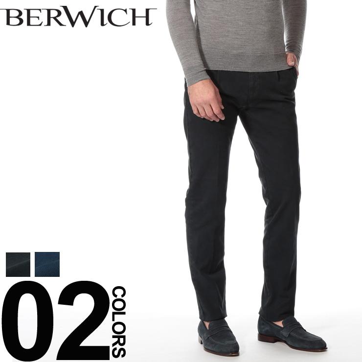 ベルウィッチ BERWICH トラウザー コットンパンツ ストレッチ ワンプリーツ ワンタック パンツ ブランド メンズ ボトムス チノパン BEWPIEROPUO613X